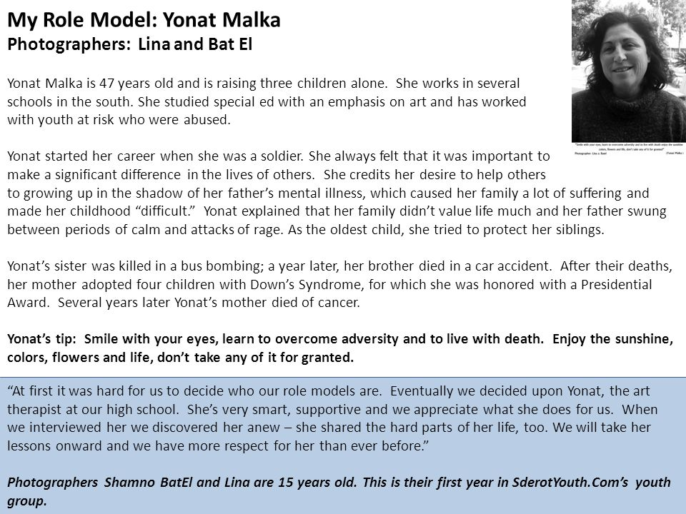 role model paper essay Even though you're writing about an influential person, the essay is about you, so stress ways your role model positively affected your life provide specific examples to back your points, and start and end your paper with inspiring words or thought-provoking examples.