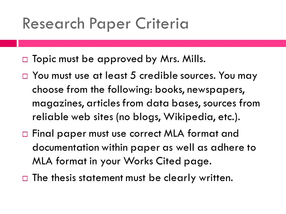sources to use for a research paper