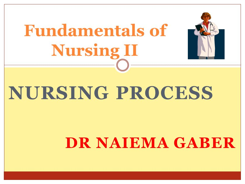 what are the fundamentals of nursing