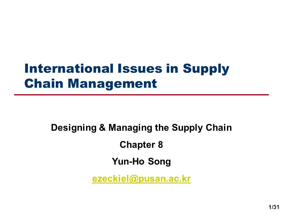 International Issues in Supply Chain Management