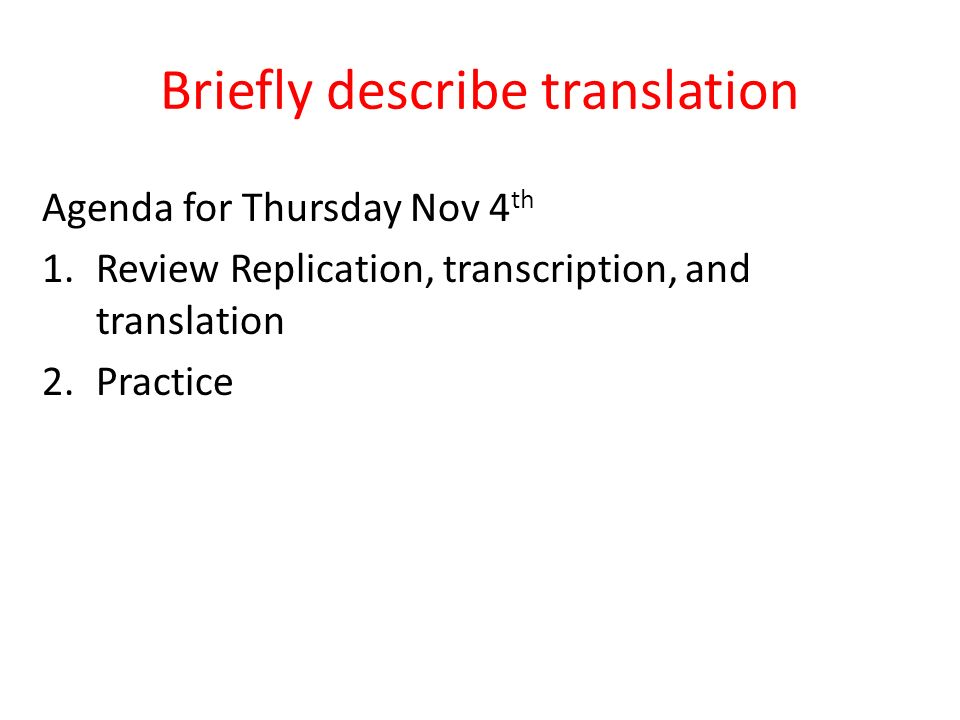 Briefly describe the steps of DNA Replication. - ppt video online ...
