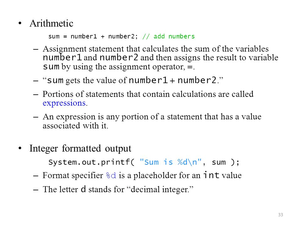 Integer formatted output