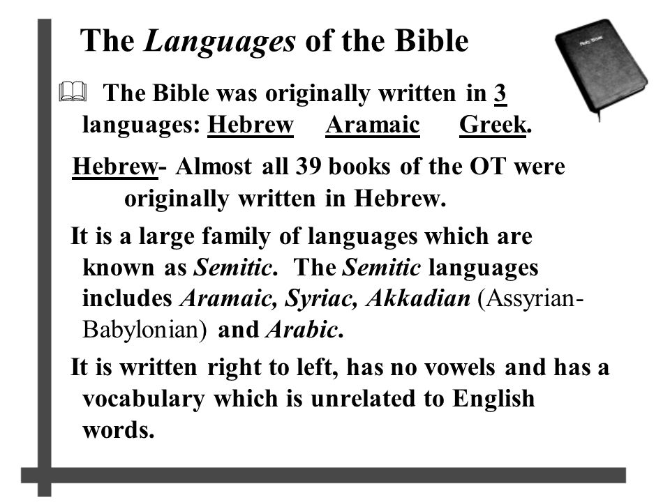 Which books of the bible were written in hebrew