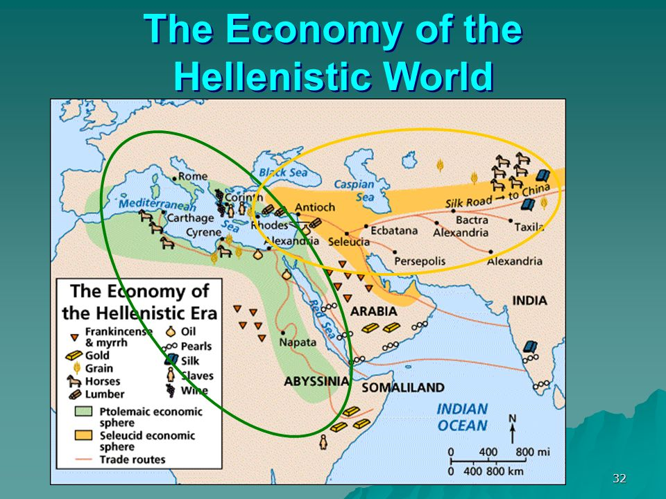 Chapter 12 the hellenistic world words terms and people to know chapter 12 the hellenistic world words terms and people to know ppt video online download gumiabroncs Image collections