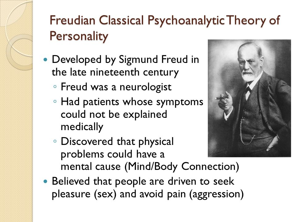personality freud (1932) psychoanalysis theories essay Many believed that freud did  she moved to the us in 1932 and eventually founded both the association for the advancement of psychoanalysis and.
