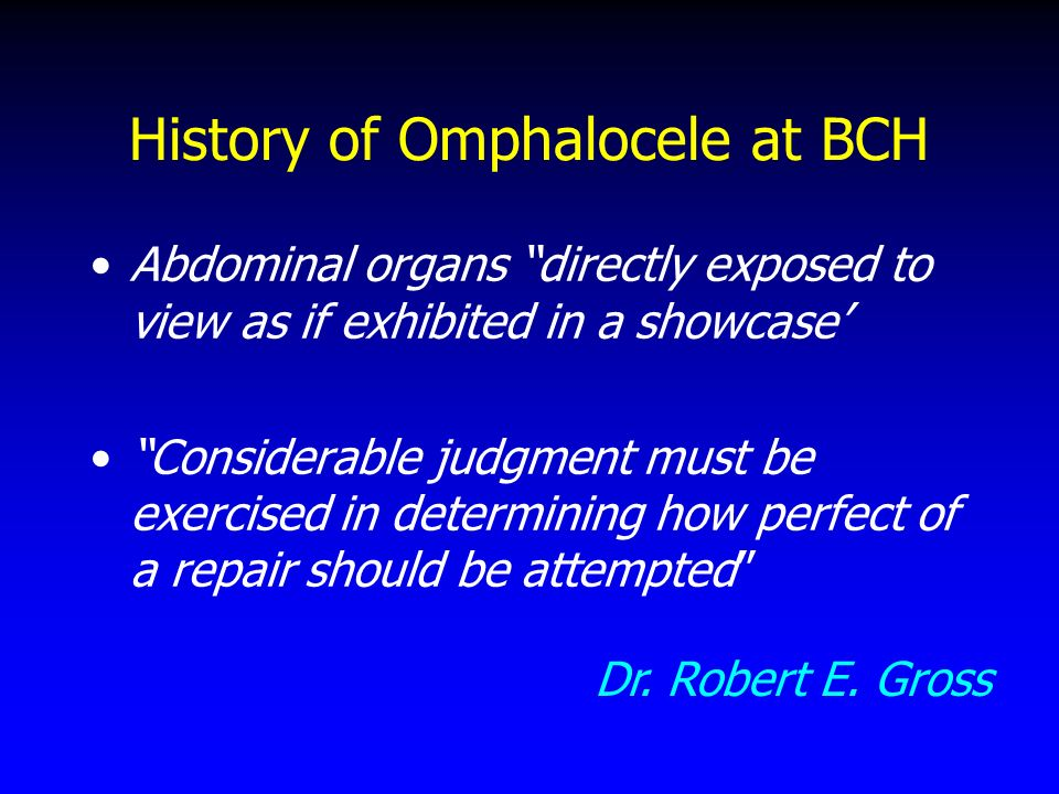 History of Omphalocele at BCH