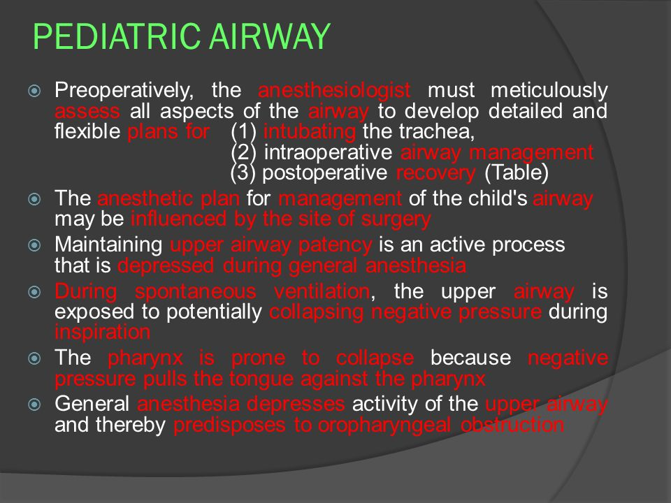 PEDIATRIC AIRWAY