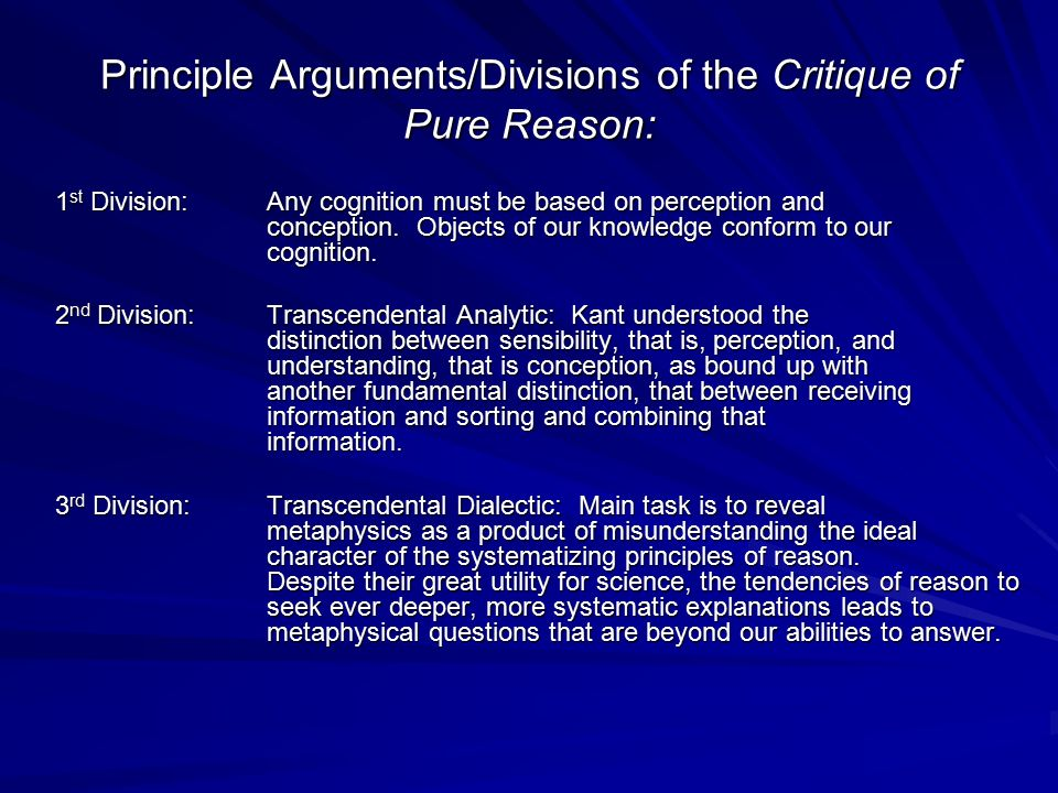 Principle Arguments/Divisions of the Critique of Pure Reason: