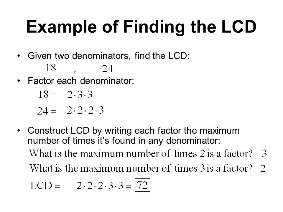 how to find the lcd of two fractions with variables