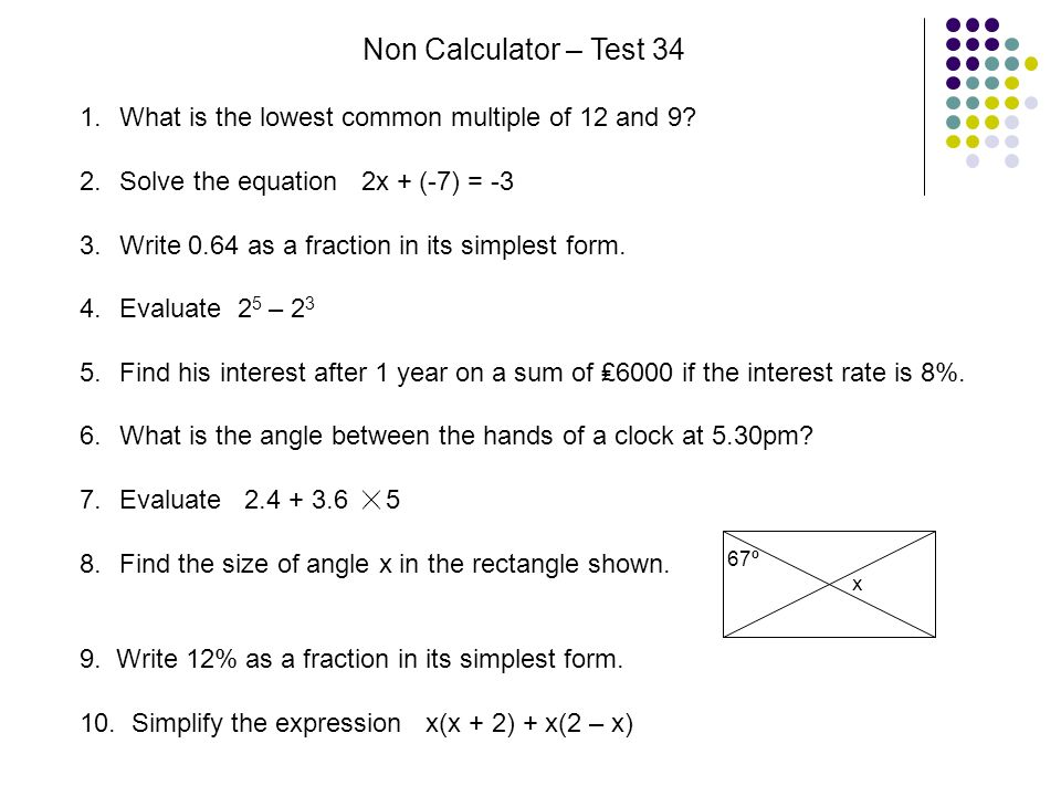 simplest form expression calculator  Non Calculator Tests Second Year. - ppt download