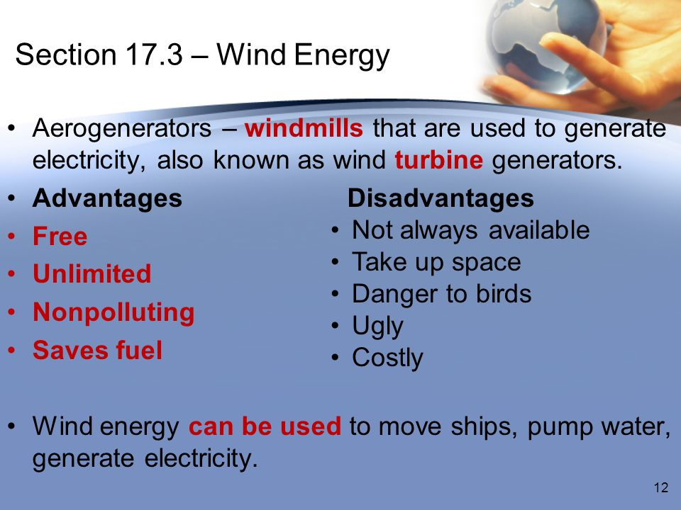 Section 17.3 – Wind Energy Aerogenerators – windmills that are used to generate electricity, also known as wind turbine generators.
