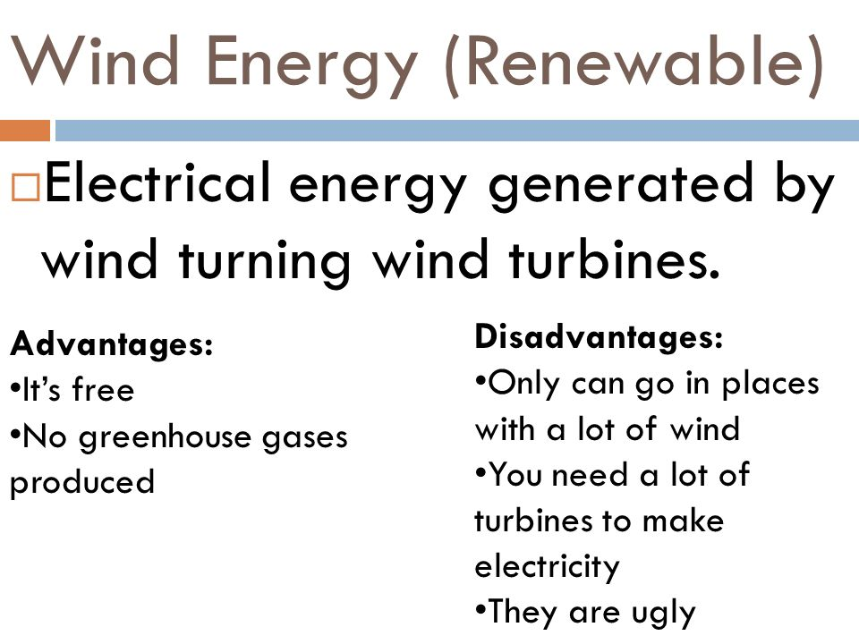 Wind Energy (Renewable)
