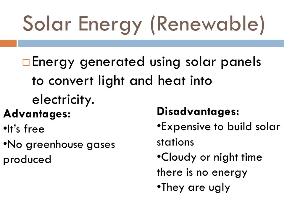 Solar Energy (Renewable)