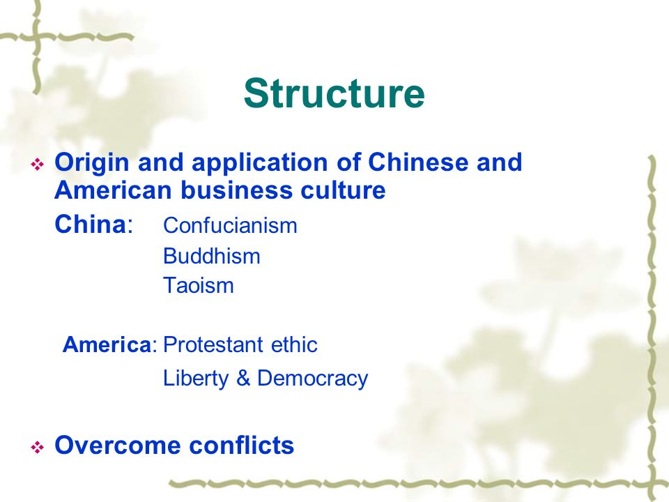 business culture in china vs us