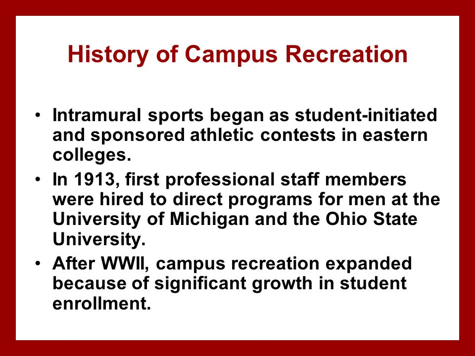 History of Campus Recreation