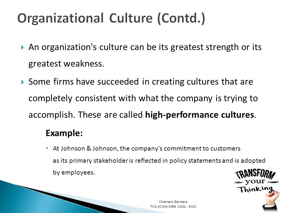 organizational culture employee growth or over dependency Performance of employees at work place in the scenario of attitude, organizational culture, personal problems and job pakistan this study will focus on the banking sector to content and financial rewards.