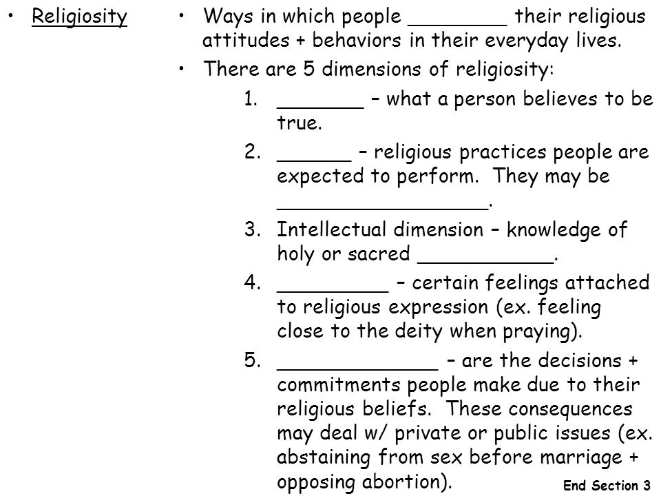 There are 5 dimensions of religiosity: