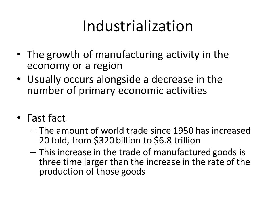 Industrialization and Economic Development - ppt download