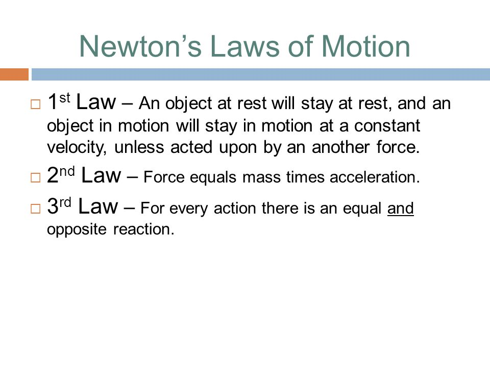 Newton's Laws Of Motion Ppt Video Online Download. Newton's Laws Of Motion. Middle School. Newton S 2nd Law Worksheet Middle School At Mspartners.co