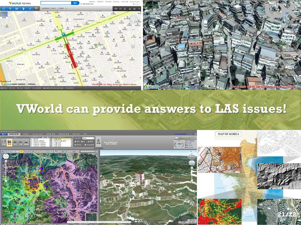 VWorld can provide answers to LAS issues!