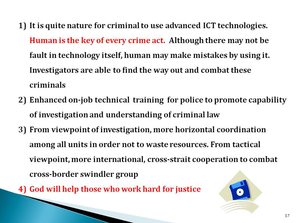 Technology and Method behind Cross-border - ppt video online