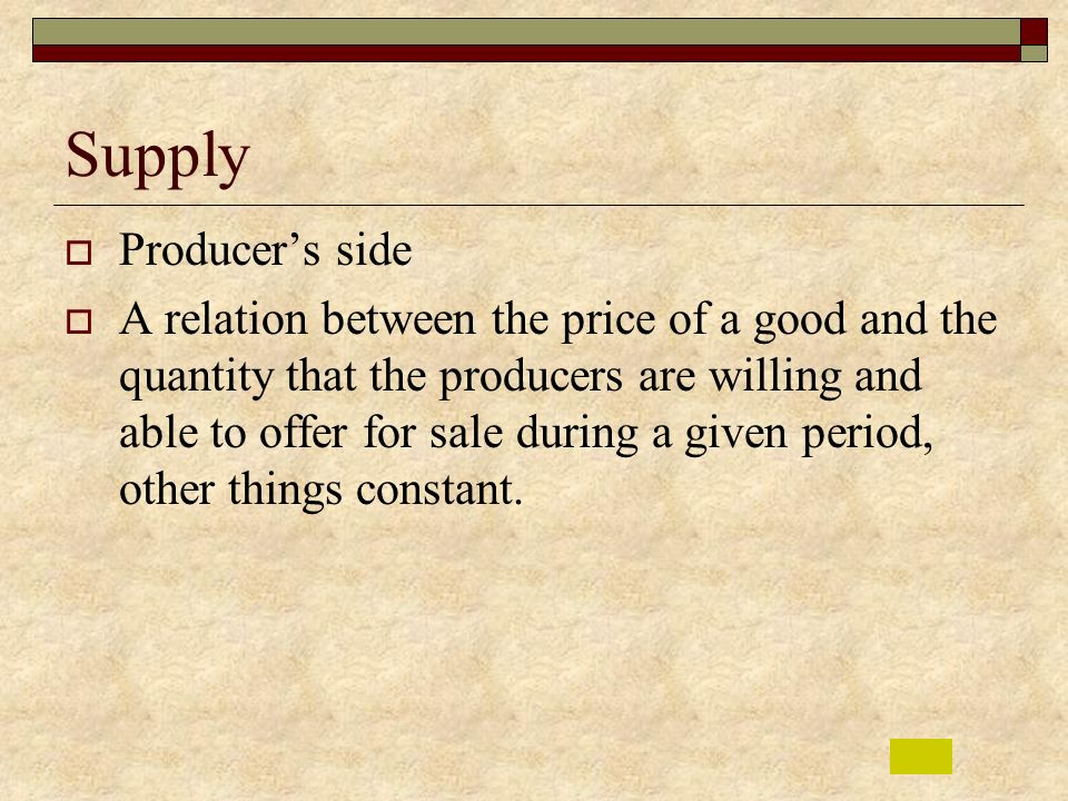 Supply Producer's side