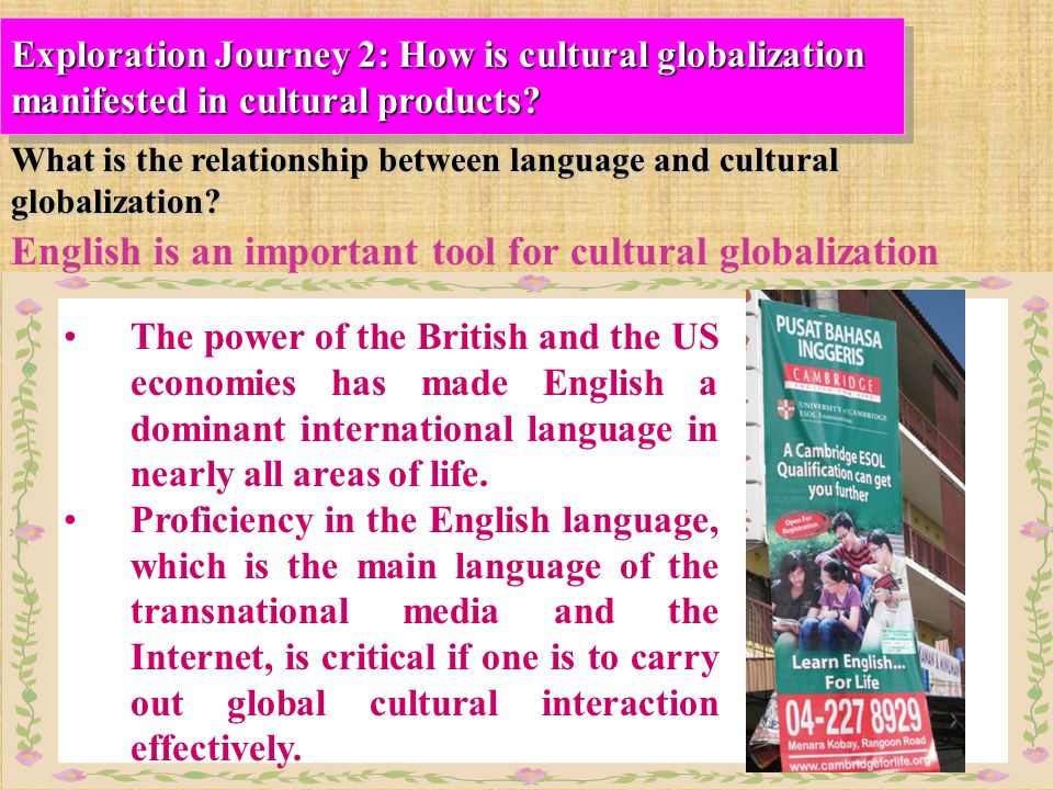 impact of globalization on culture Globalization and its impact on indian culture introduction globalization has a wide role to play worldwide it has left back its footprints at every sphere of life.