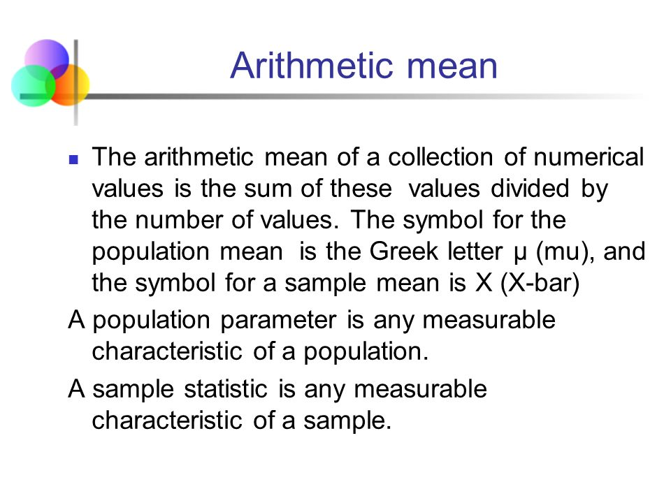 Describing Data Numerical Ppt Download
