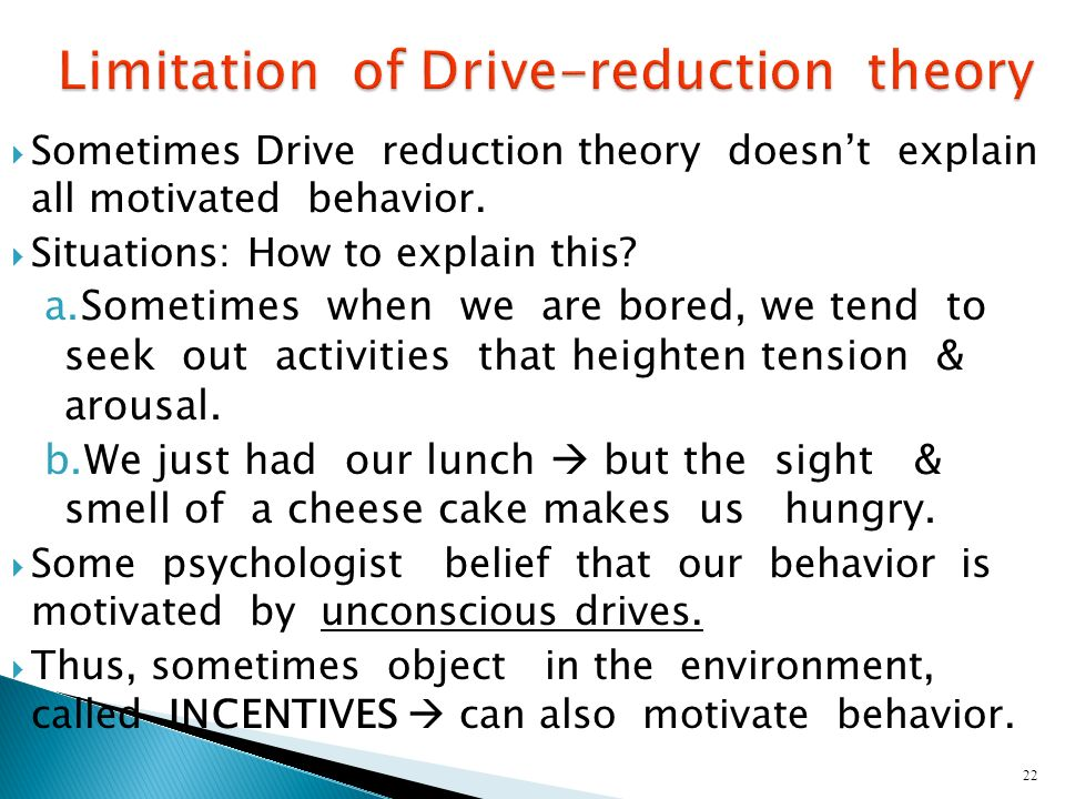 uncertainty reduction theory the vow and meet Uncertainty reduction theory the vow and meet the parents uncertainty reduction theory is the point of view that uncertainty motivates communication and that certainty reduces the motivation to communicate (wood, definition) this theory was first developed by charles berger.