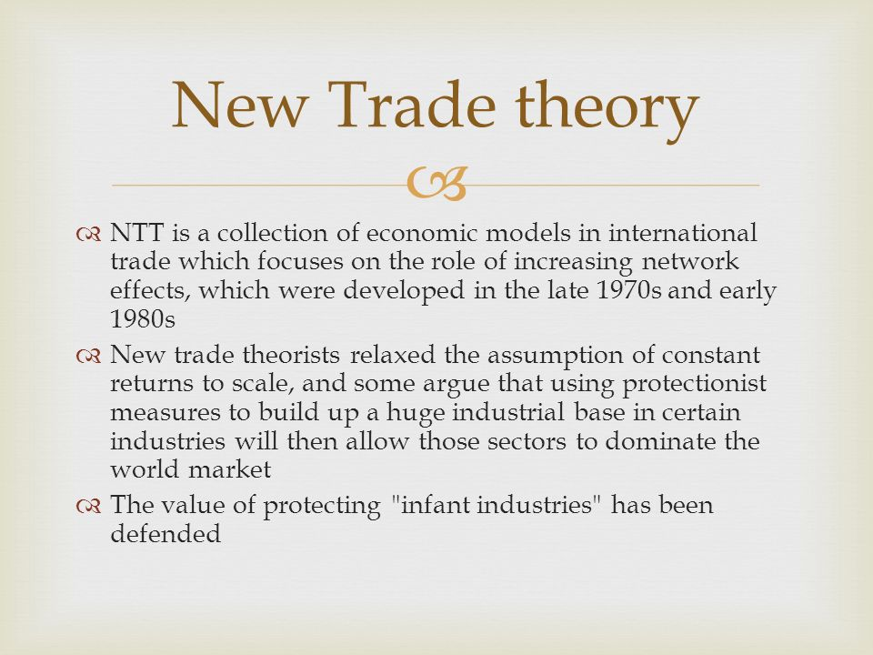 new trade theory explained
