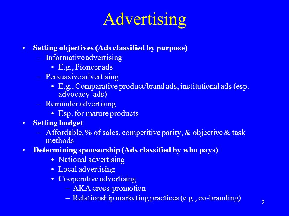 Advertising Sales Promotion Public Relations Personal Selling - ppt
