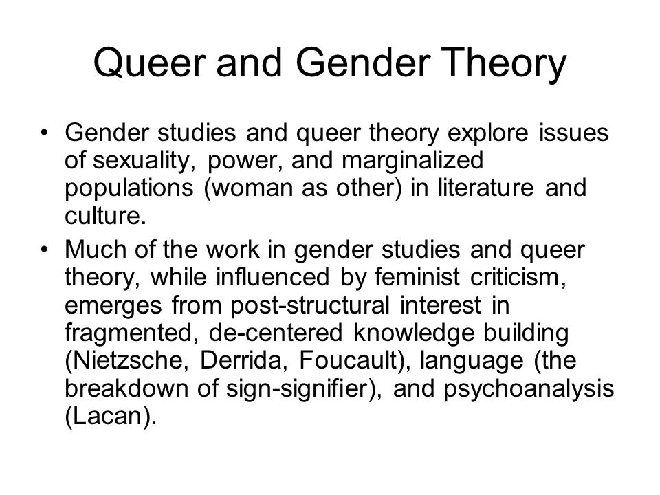 Post queer study of sexuality