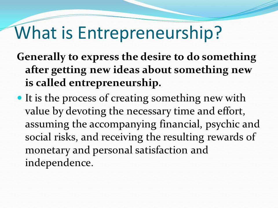 Image result for what is entrepreneurship