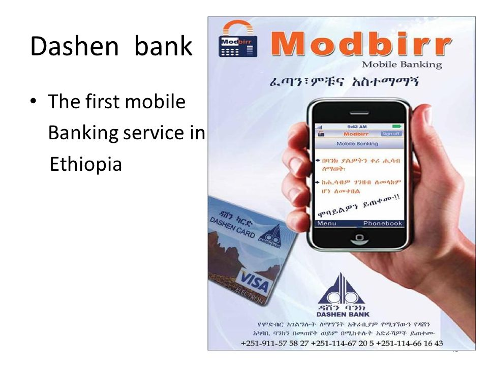 Dashen bank The first mobile Banking service in Ethiopia