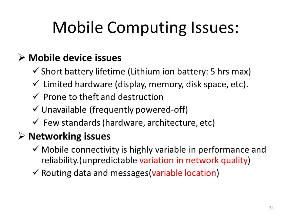 Mobile Computing Issues: