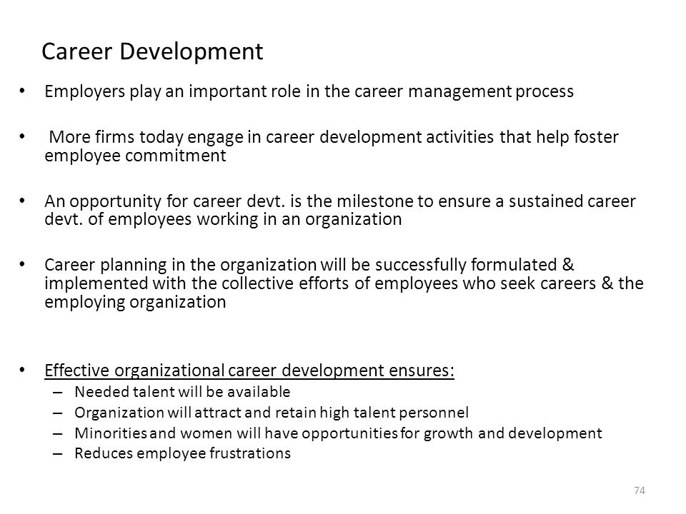 importance of career planning in an organization