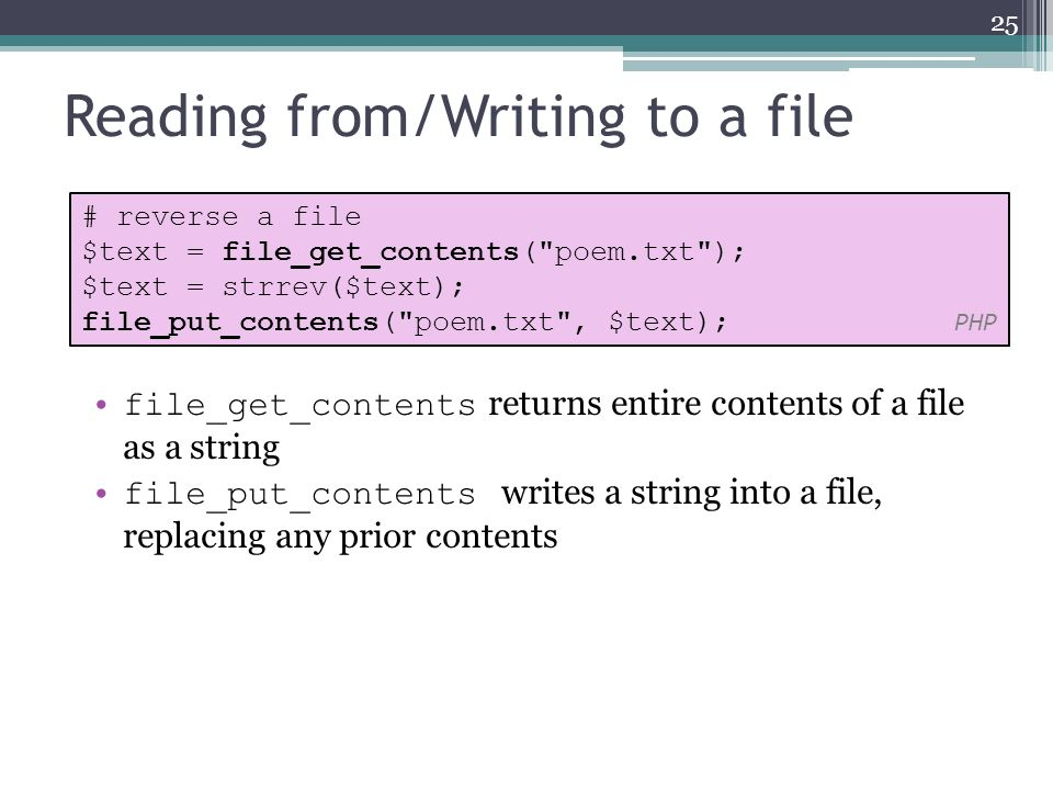file_put_contents replace file