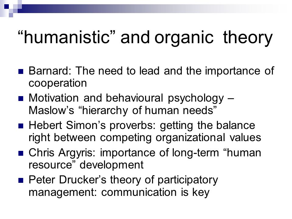 importance of psychology to public administration