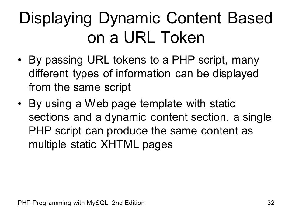 Displaying Dynamic Content Based on a URL Token