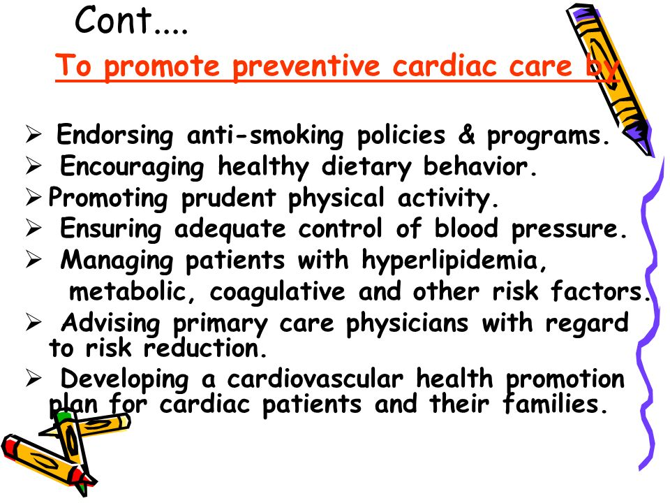 RISK FACTOR FOR CORONARY ARTERY DISEASE - ppt download