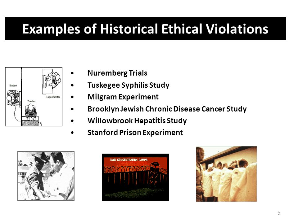 ethical issues with tuskegee syphilis study