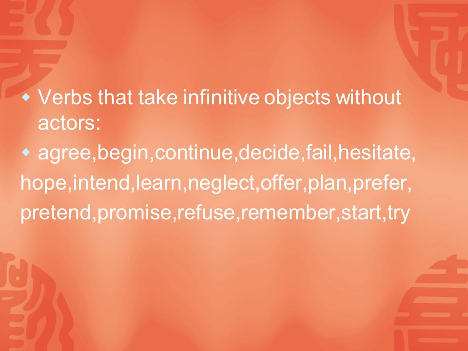 Verbs that take infinitive objects without actors: