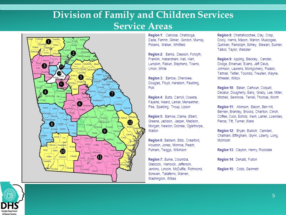 Stronger Families for a Stronger Georgia - ppt video online