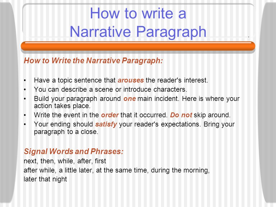 how to write an ethnographic narrative