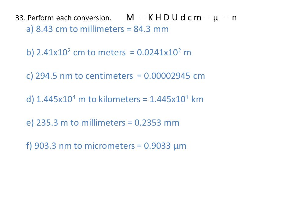 A 8 43 Cm To Millimeters 84 3 Mm