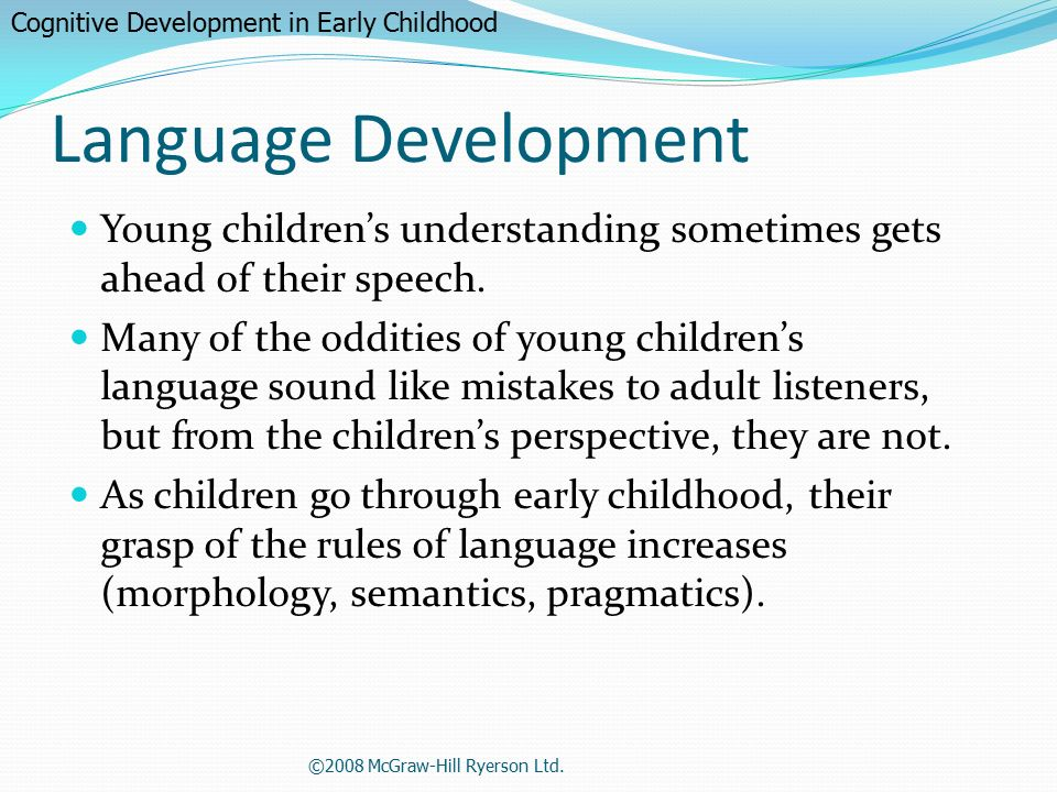 cognitive development of children essay In 1952, french psychologist jean piaget published a theory that the cognitive development of children occurs in four distinct stages, with each stage building upon.