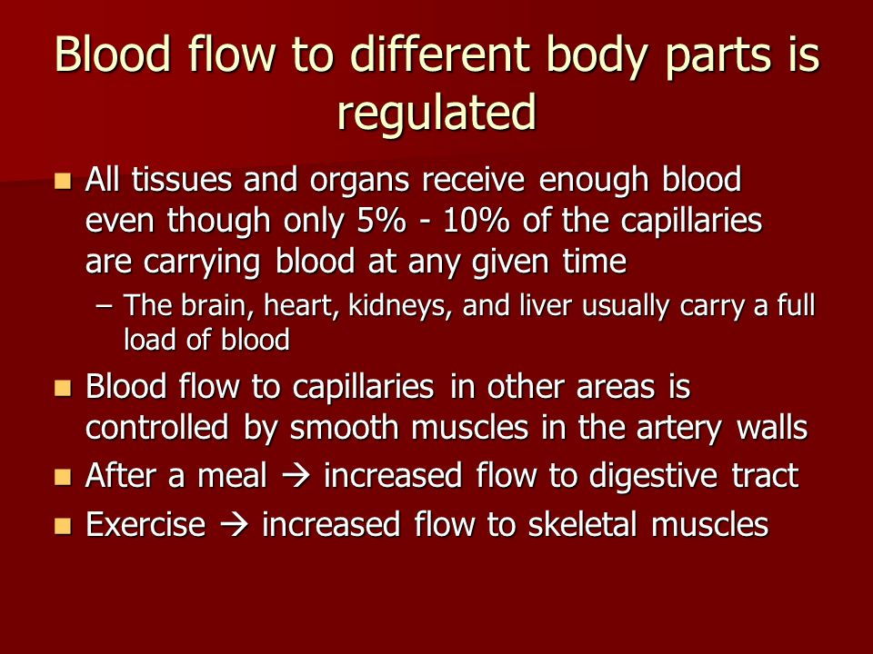 Blood flow to different body parts is regulated