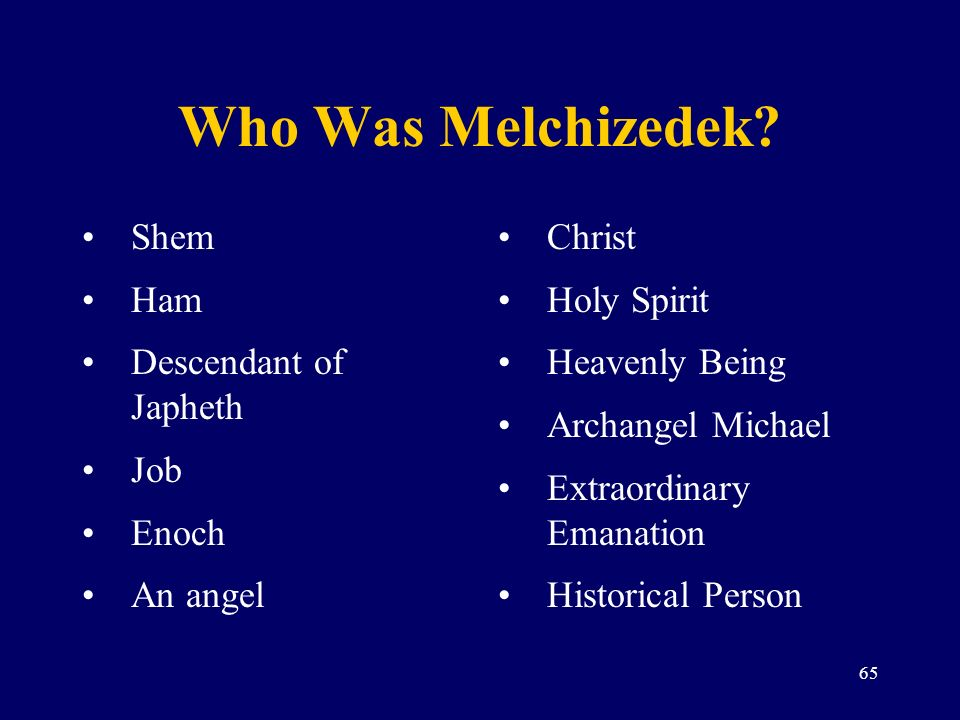 Difficult Passages In Hebrews - ppt download