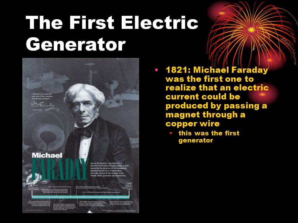 The First Electric Generator