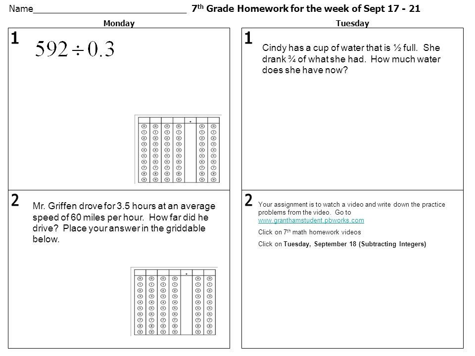 Name 7th Grade Homework For The Week